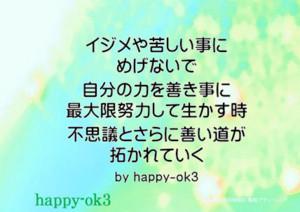 f:id:happy-ok3:20180621010721j:image:w360