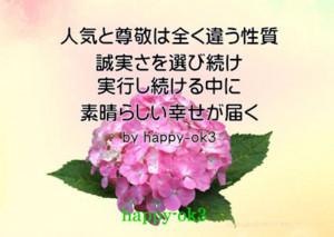 f:id:happy-ok3:20180622002218j:image:w360