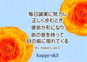 f:id:happy-ok3:20180623000040j:image:w360