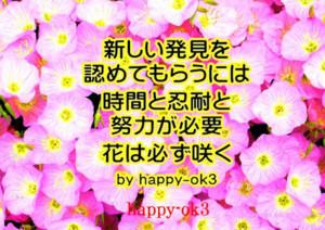f:id:happy-ok3:20180626005352j:image:w360