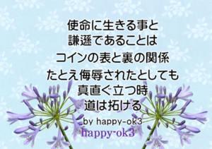 f:id:happy-ok3:20180627001136j:image:w360