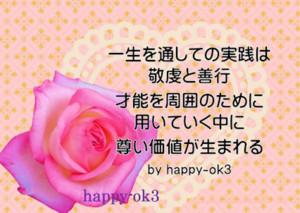 f:id:happy-ok3:20180627221856j:image:w360