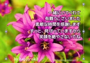 f:id:happy-ok3:20180628223702j:image:w360