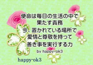 f:id:happy-ok3:20180628234011j:image:w360