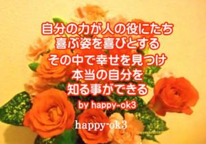 f:id:happy-ok3:20180629235748j:image:w360