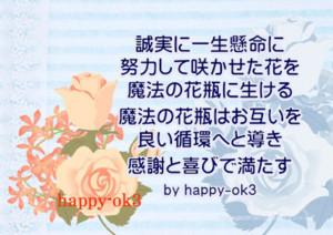f:id:happy-ok3:20180710004347j:image:w360