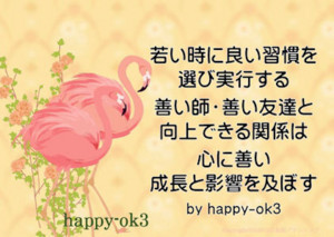 f:id:happy-ok3:20180713002838j:image:w360