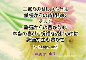 f:id:happy-ok3:20180722002105j:image:w360