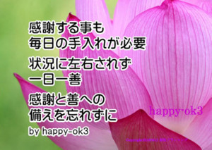 f:id:happy-ok3:20180812002814j:image:w360