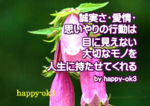 f:id:happy-ok3:20180815011033j:image:w360