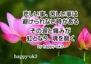 f:id:happy-ok3:20180911003620j:image:w360