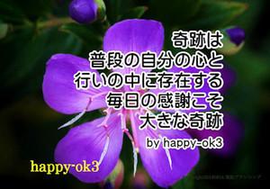 f:id:happy-ok3:20180914005252j:image:w360