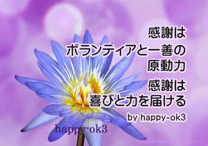 f:id:happy-ok3:20180916214039j:image:w360