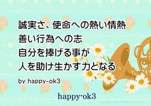 f:id:happy-ok3:20181006231945j:image:w360