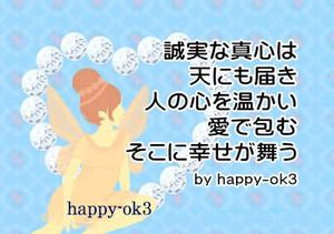 f:id:happy-ok3:20181010004000j:image:w360