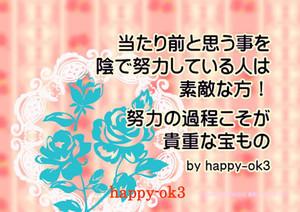 f:id:happy-ok3:20181012005853j:image:w360