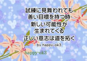 f:id:happy-ok3:20181019000819j:image:w360