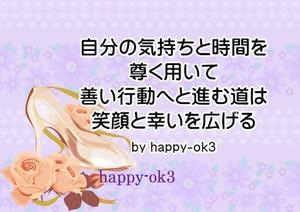 f:id:happy-ok3:20181023005026j:image:w360