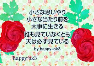 f:id:happy-ok3:20181029001428j:image:w360