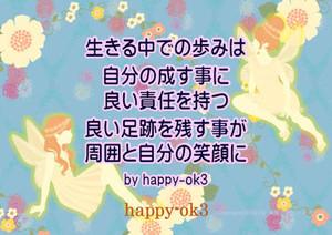 f:id:happy-ok3:20181029231811j:image:w360