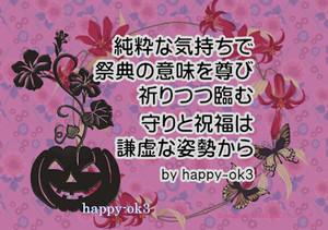 f:id:happy-ok3:20181031010443j:image:w360