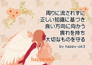f:id:happy-ok3:20181101014845j:image:w360