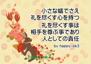 f:id:happy-ok3:20181102005629j:image:w360