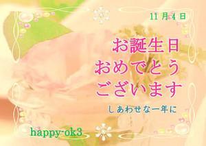 f:id:happy-ok3:20181103213630j:image:w360