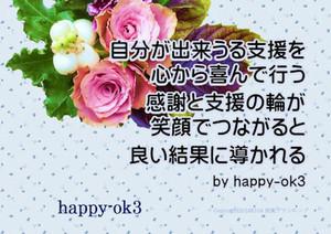 f:id:happy-ok3:20181104002712j:image:w360
