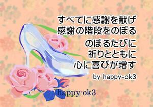 f:id:happy-ok3:20181107012410j:image:w360
