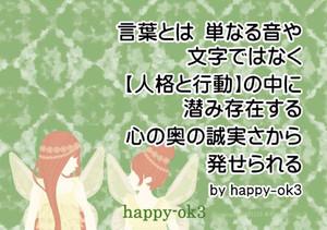f:id:happy-ok3:20181110000630j:image:w360