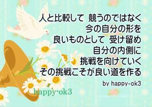 f:id:happy-ok3:20181111010827j:image:w360