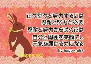 f:id:happy-ok3:20181111230413j:image:w360