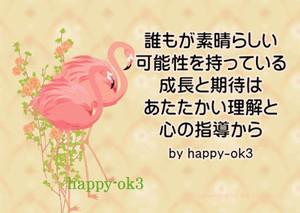 f:id:happy-ok3:20181112235734j:image:w360