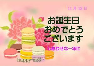 f:id:happy-ok3:20181113001359j:image:w360