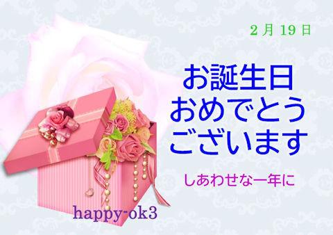 f:id:happy-ok3:20210219052929j:plain