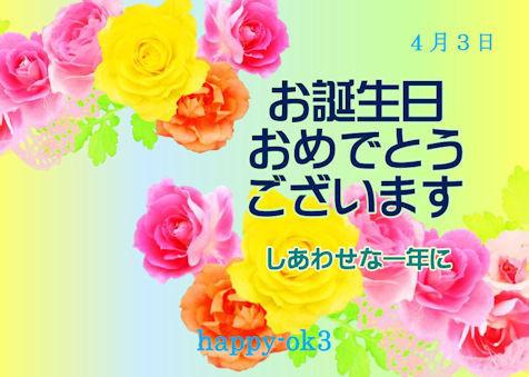 f:id:happy-ok3:20210403052403j:plain