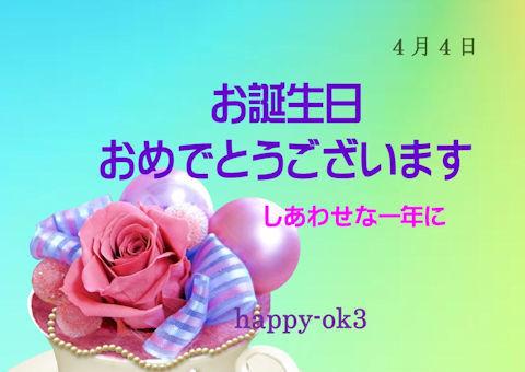 f:id:happy-ok3:20210404055208j:plain