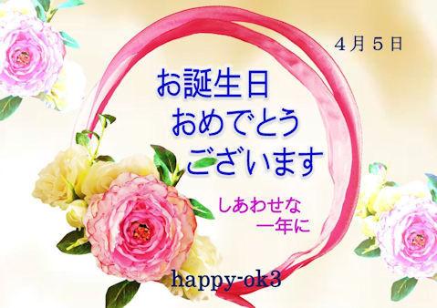 f:id:happy-ok3:20210405054815j:plain