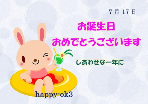 f:id:happy-ok3:20210717053407j:plain