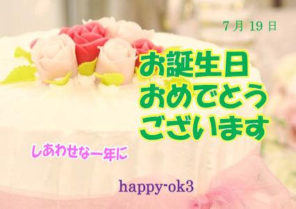 f:id:happy-ok3:20210719053633j:plain