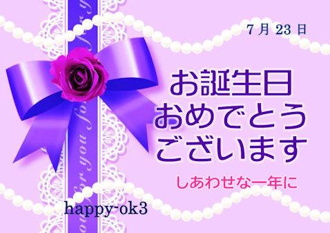 f:id:happy-ok3:20210723051358j:plain