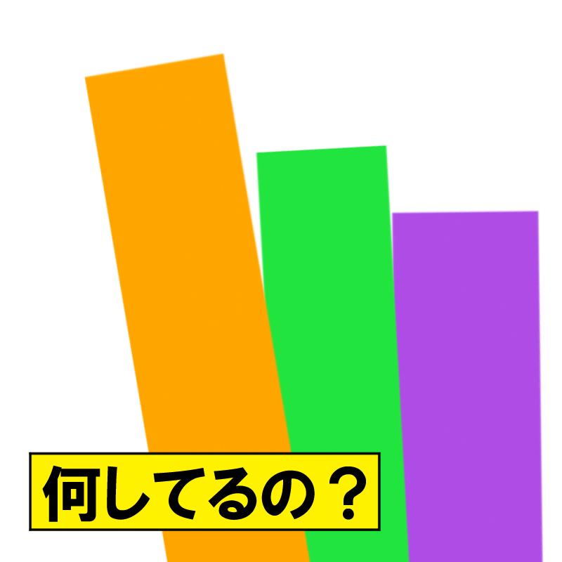 f:id:happy-rice-factory:20170717220431p:plain