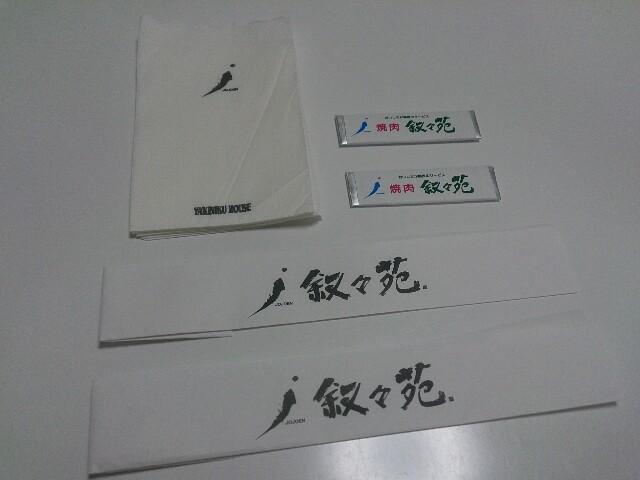 f:id:happy-rice-factory:20170831210909j:image