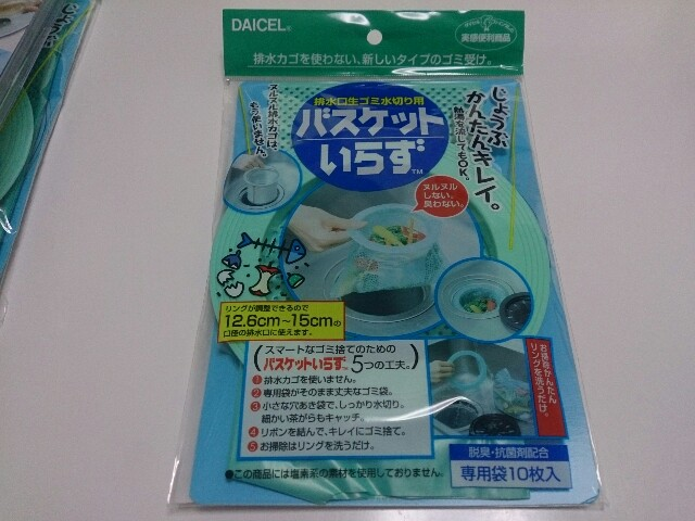 f:id:happy-rice-factory:20170917160022j:image