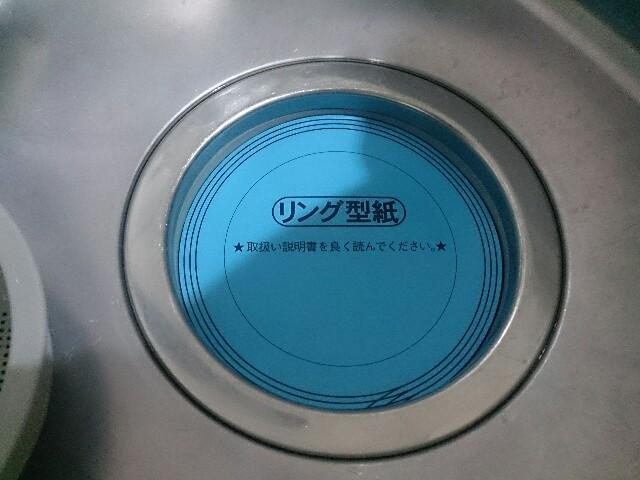 f:id:happy-rice-factory:20170917160205j:image