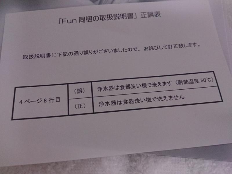 f:id:happy-rice-factory:20170917231659j:plain