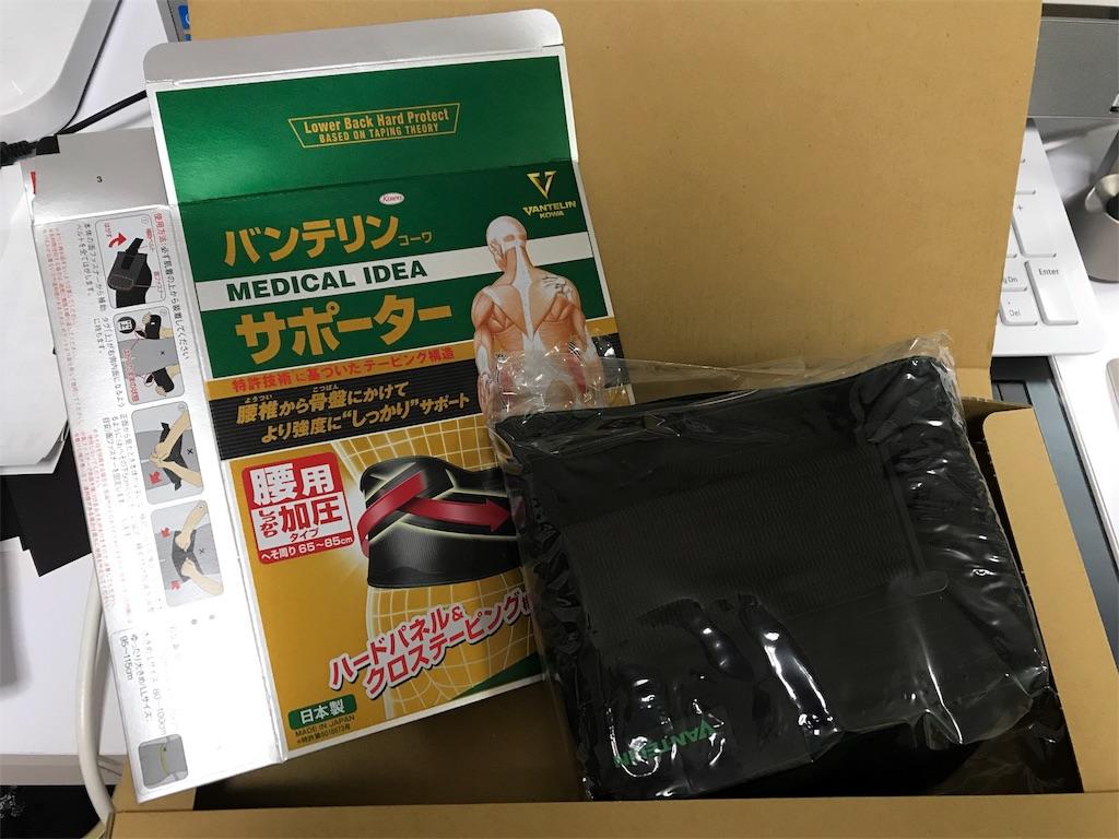 f:id:happy-rice-factory:20171019105430j:image