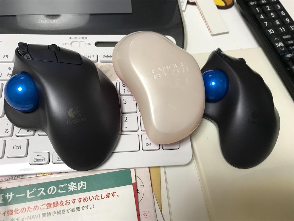 f:id:happy-rice-factory:20180530142803j:image
