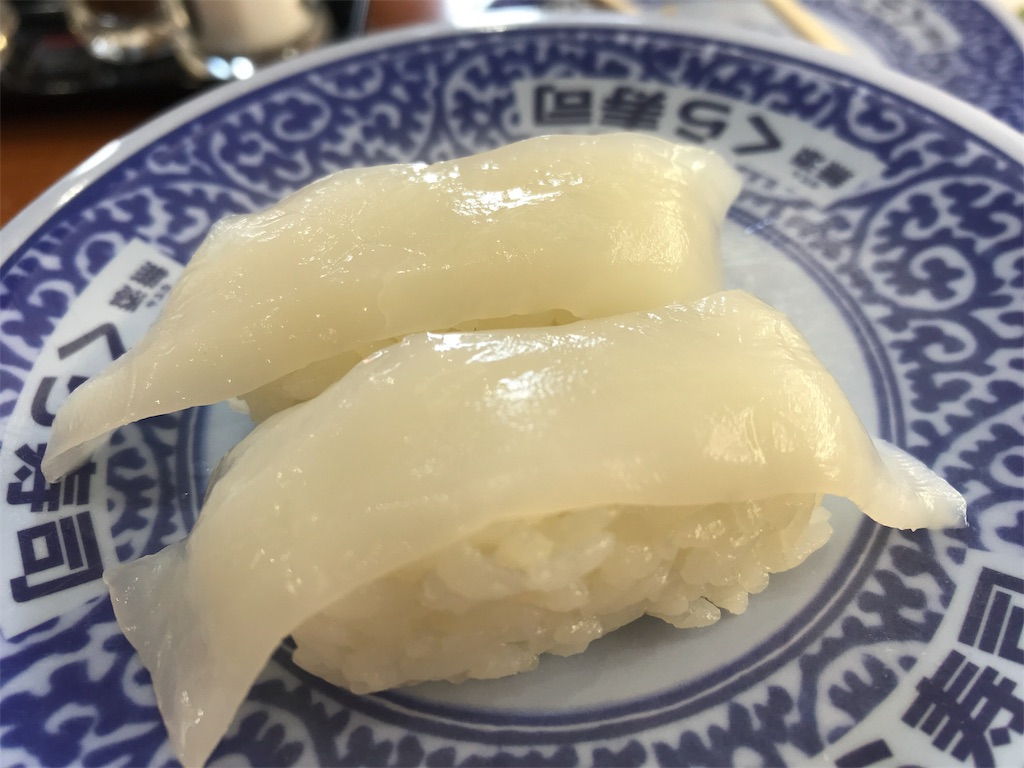 f:id:happy-rice-factory:20190313012832j:image